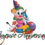 joyeux-anniversaire-150x150